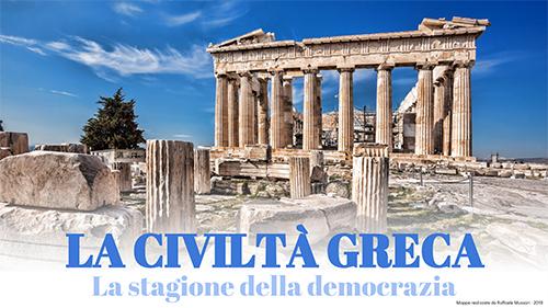 1-3-2-grecia-antica
