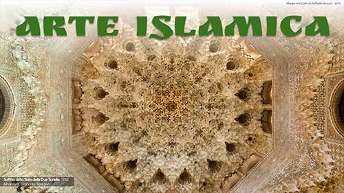 2-1-6-Arte-islamica